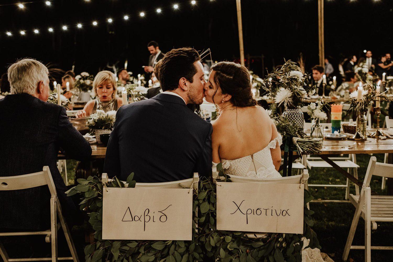 fotografo-bodas-coruña-david-de-benito